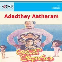 Adadthey Aatharam songs