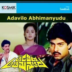 Adavilo Abhimanyudu songs