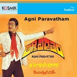 Listen to Ide Ide songs from Agni Paravatham