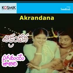 Listen to Navarasa Naviyikave songs from Akrandana
