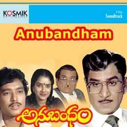 Anubandham songs