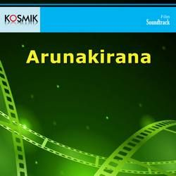 Arunakirana songs