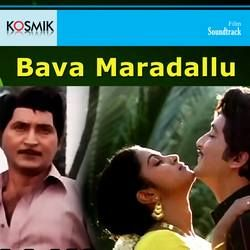 Baavaa Mara Dallu songs