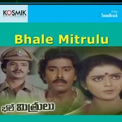 Bhale Mrthrulu songs