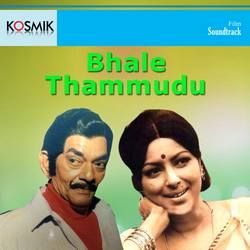 Listen to Raroyi Maclubki songs from Bhale Thammudu