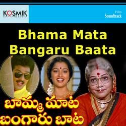 Listen to Sdam Sadamkudu songs from Bhama Mata Bangaru Baata