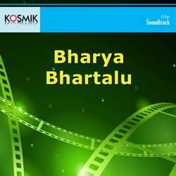 Bharya Bhartalu songs