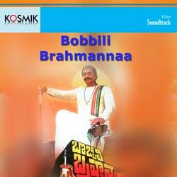 Listen to Dathminaka Dathinaka songs from Bobbili Brahmannaa