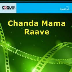 Chanda Mama Raave songs