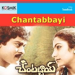 Chanttabbai songs