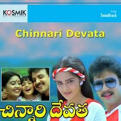 Listen to Melukuma Devudanta songs from Chinnari Devata
