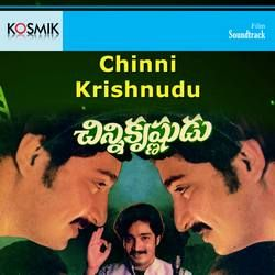 Chinni Krishnudu songs