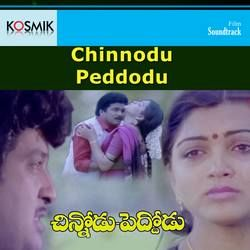 Listen to Pelliki Meme Peddalam songs from Chinnodu Peddodu