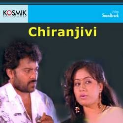 Listen to Paruvame Or Payrame songs from Chiranjivi