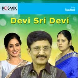 Devi Sri Devi songs