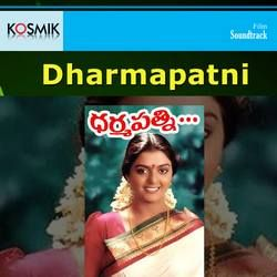 Listen to Thala Chuko Thalachuko songs from Dharmapatni