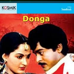 Listen to Golimaar songs from Donga