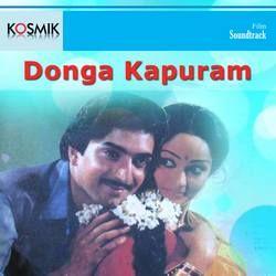 Listen to Yemi Kapuram Abba Yemi songs from Donga Kapuram