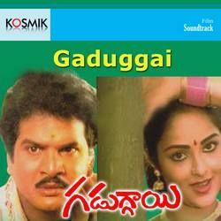 Gadduggai songs