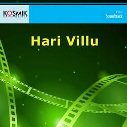 Hari Villu songs