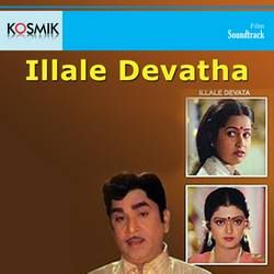Illale Devatha songs