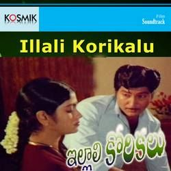 Illali Korikalu songs