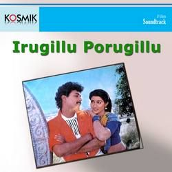 Irugillu Porugillu songs