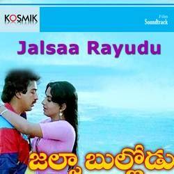 Jalsaa Rayudu songs