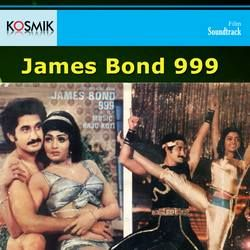 James Bond 999 songs