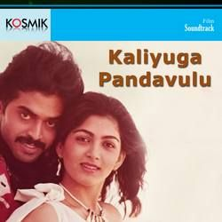 Listen to Ha Ha Ha Agava songs from Kaliyuga Pandavulu
