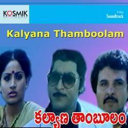Kalyanatham Boolam songs
