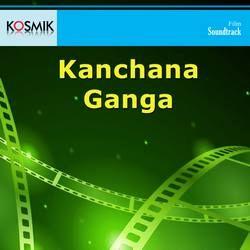 Kancha Kagada songs