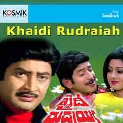 Listen to Neeku Chkkiligintalu songs from Khaidi Rudrayya
