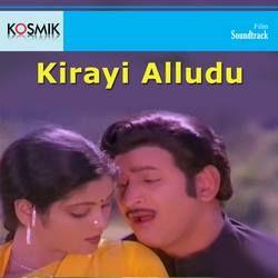 Kirayi Alludu songs