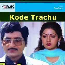 Listen to Goruvechha Chandamama songs from Kodethrachu