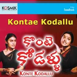 Kontae Kodallu songs