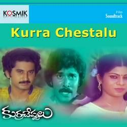 Kurra Chestalu songs