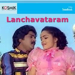 Listen to Yedo Yedo songs from Lanchavatharam