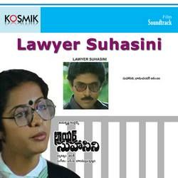 Lawyer Suhasini songs