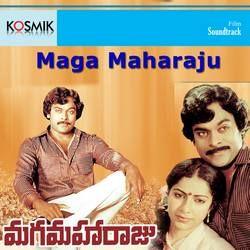 Maga Maharaju