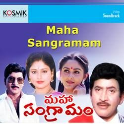 Listen to Ekado Chusina songs from Maha Sangraa Mam