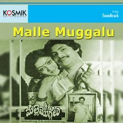 Malle Muggalu songs