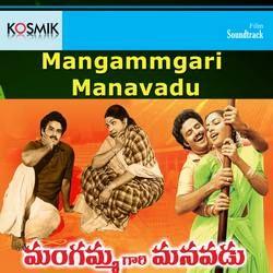 Mangammgari Manavadu songs