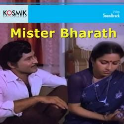 Listen to Pachhimi Rapakaya songs from Mister Bharath
