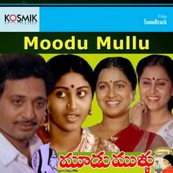 Listen to Chalinchu Vuthuthi songs from Moodu Mullu