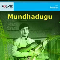 Listen to Chilakaluripetakada songs from Mundhadugu