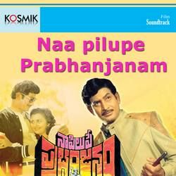 Naapilupe Prabhanjanam songs