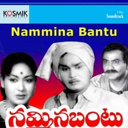 Listen to Maruvaleni songs from Nammina Bantu