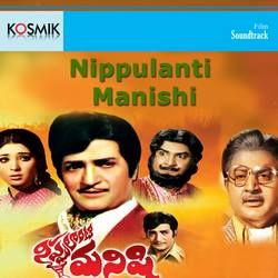 Nippulanti Manishi songs