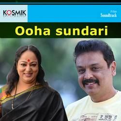 Oochasundari songs